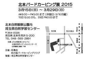 2015web8_2